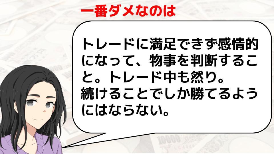 f:id:aoyama_aoyama:20200224222117j:plain