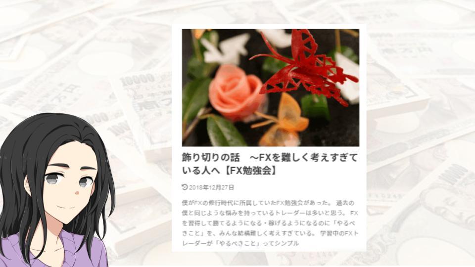 f:id:aoyama_aoyama:20200224222201j:plain