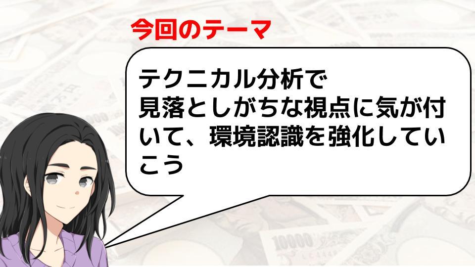f:id:aoyama_aoyama:20200228132243j:plain