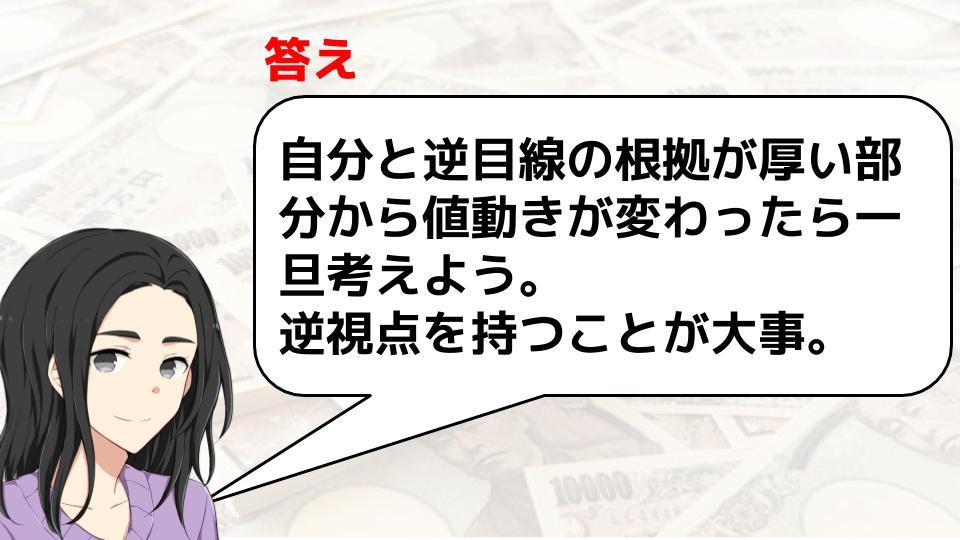f:id:aoyama_aoyama:20200228133200j:plain