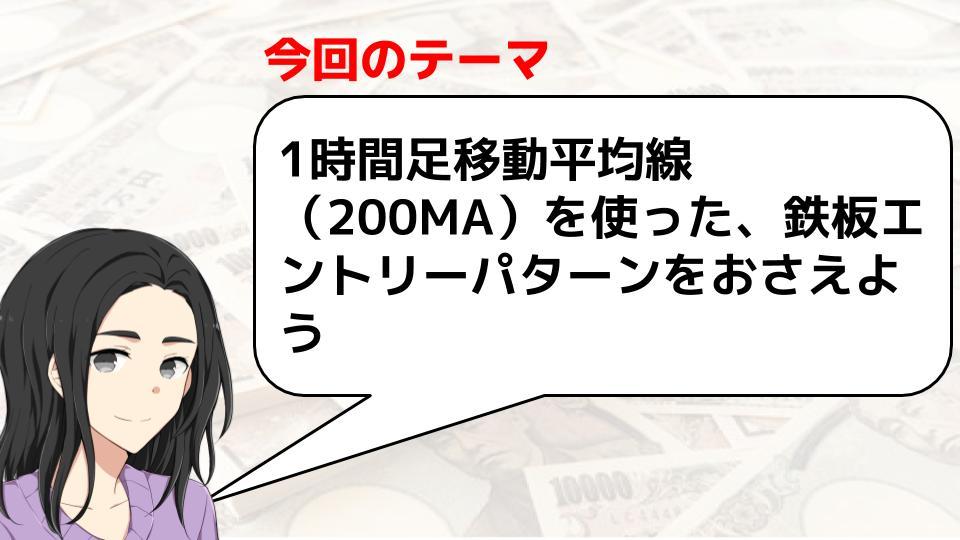 f:id:aoyama_aoyama:20200228151657j:plain
