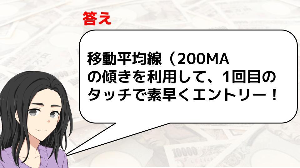 f:id:aoyama_aoyama:20200228151758j:plain