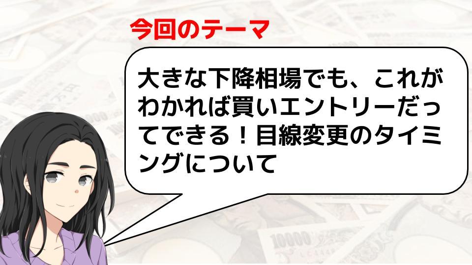 f:id:aoyama_aoyama:20200310150817j:plain