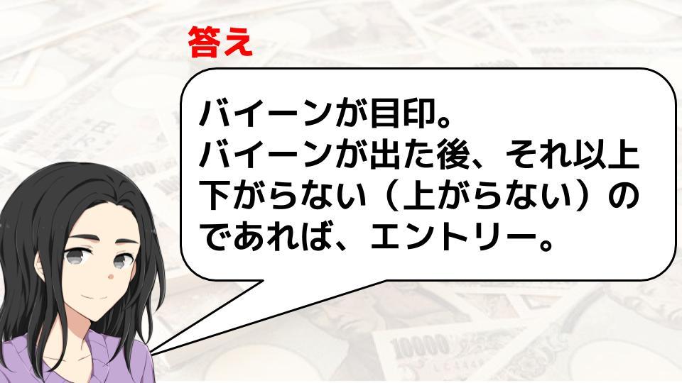 f:id:aoyama_aoyama:20200310151232j:plain