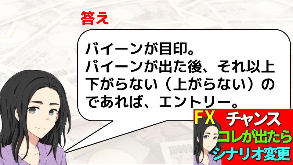f:id:aoyama_aoyama:20200310152953j:plain