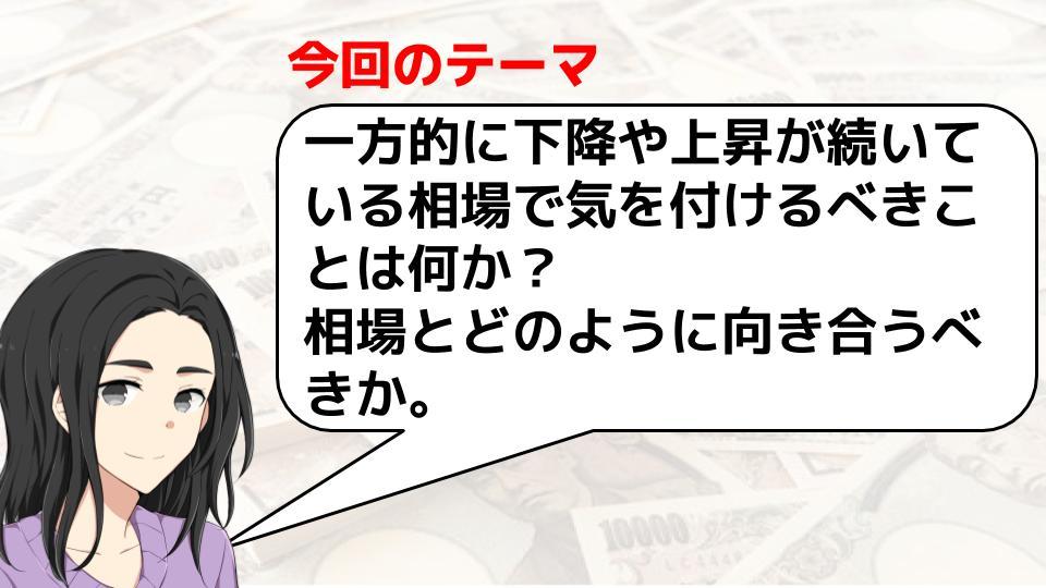 f:id:aoyama_aoyama:20200310180642j:plain
