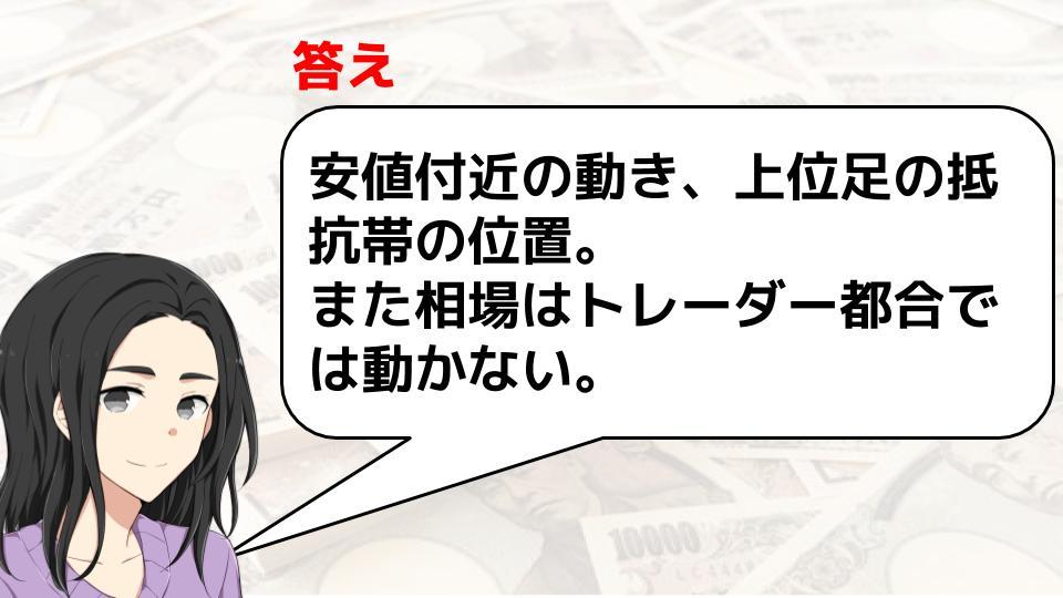 f:id:aoyama_aoyama:20200310182741j:plain