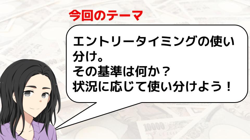 f:id:aoyama_aoyama:20200311011341j:plain