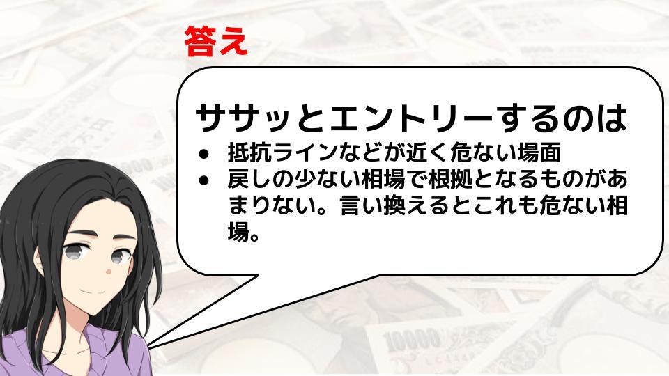 f:id:aoyama_aoyama:20200311011833j:plain