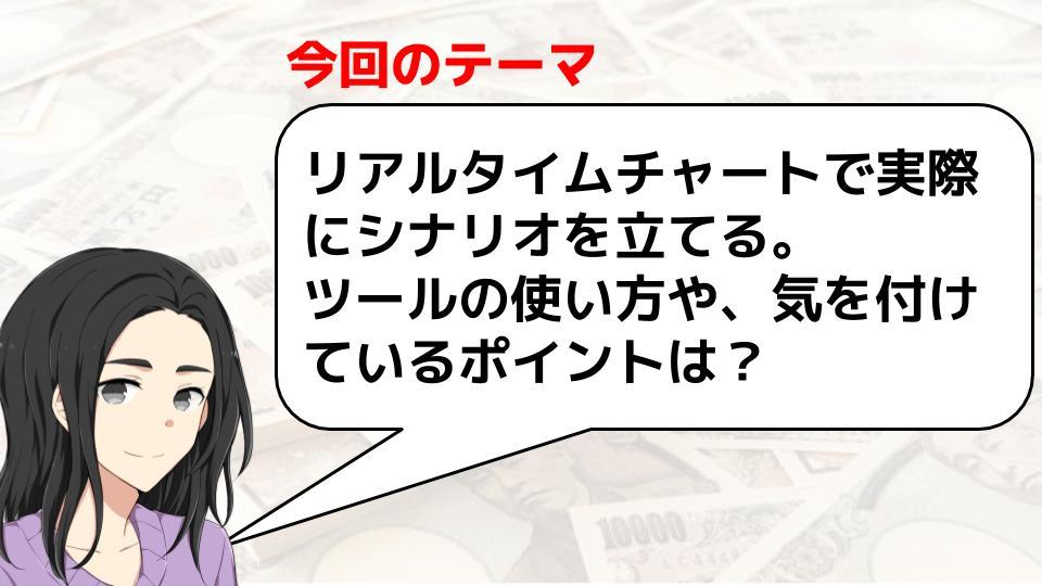 f:id:aoyama_aoyama:20200311101544j:plain