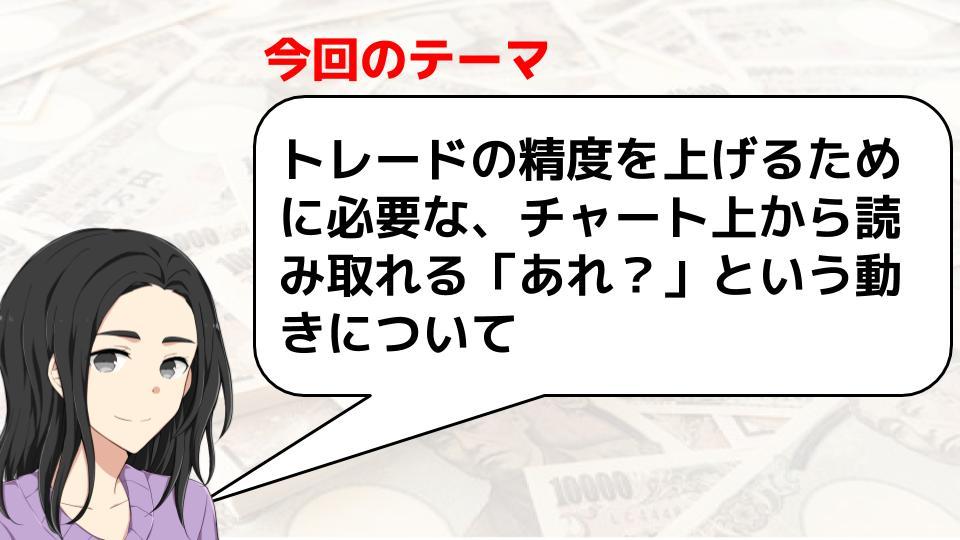 f:id:aoyama_aoyama:20200312153215j:plain