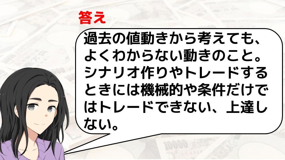 f:id:aoyama_aoyama:20200312153331j:plain