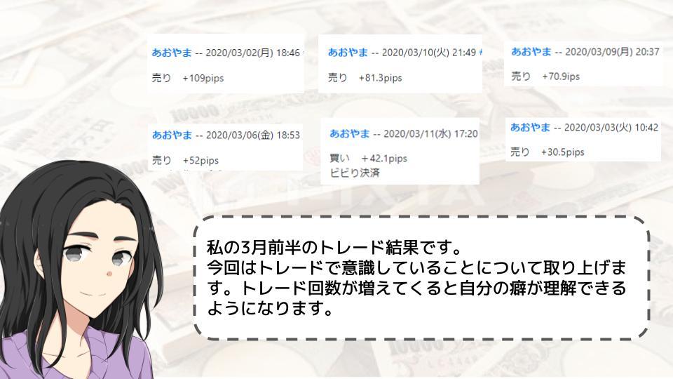 f:id:aoyama_aoyama:20200312154453j:plain
