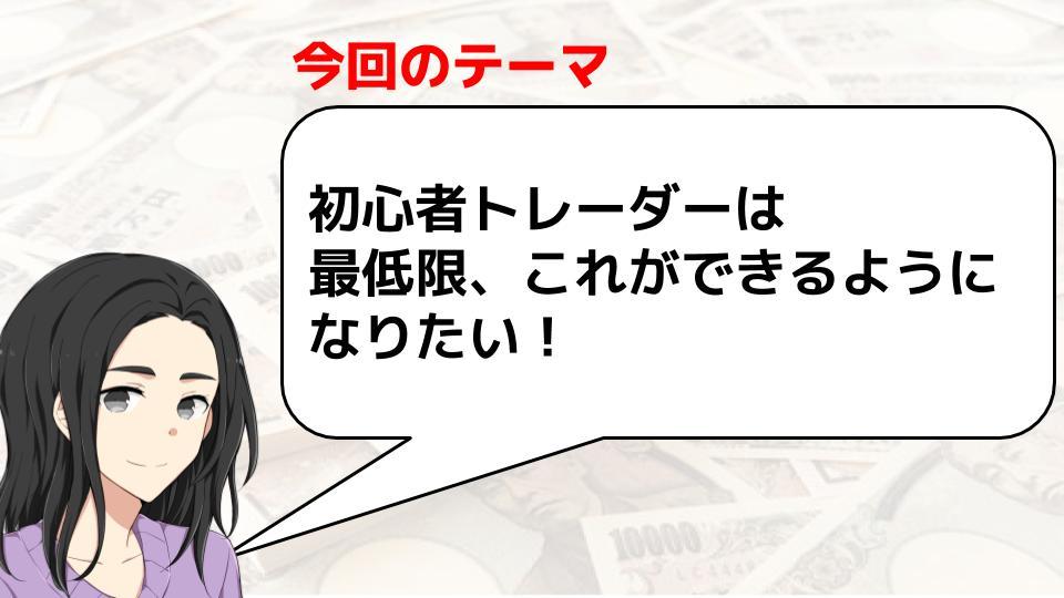 f:id:aoyama_aoyama:20200312154526j:plain