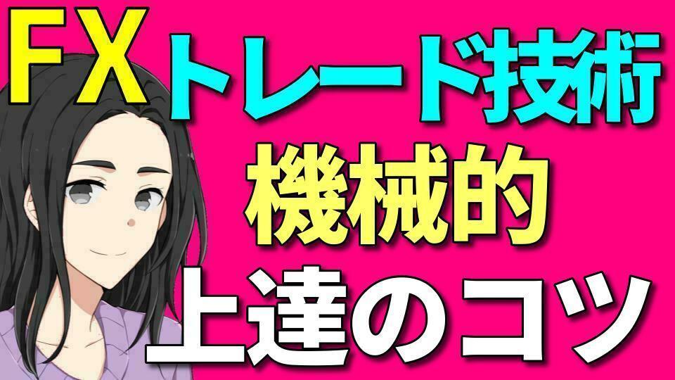 f:id:aoyama_aoyama:20200312154821j:plain