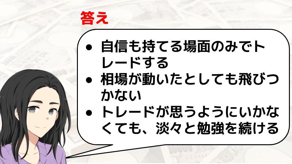 f:id:aoyama_aoyama:20200312155453j:plain