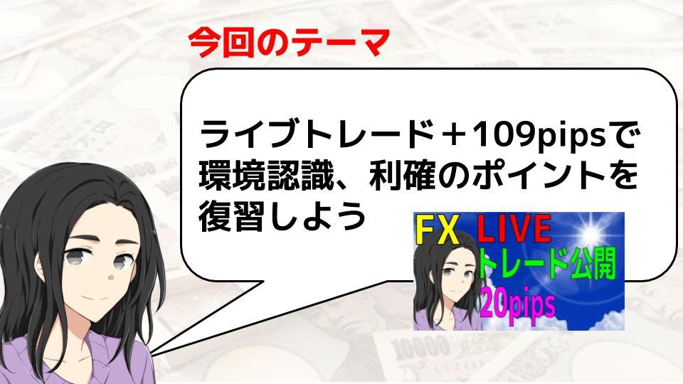 f:id:aoyama_aoyama:20200314170752j:plain