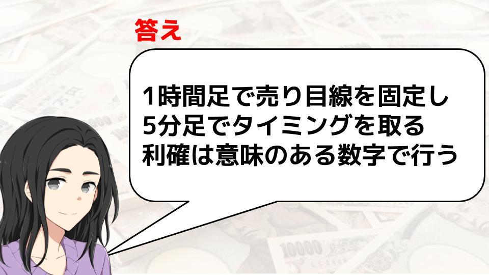 f:id:aoyama_aoyama:20200314172828j:plain