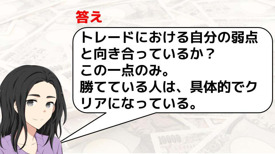 f:id:aoyama_aoyama:20200314201018j:plain
