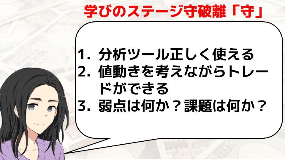 f:id:aoyama_aoyama:20200314201142j:plain