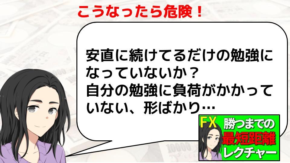 f:id:aoyama_aoyama:20200314201332j:plain