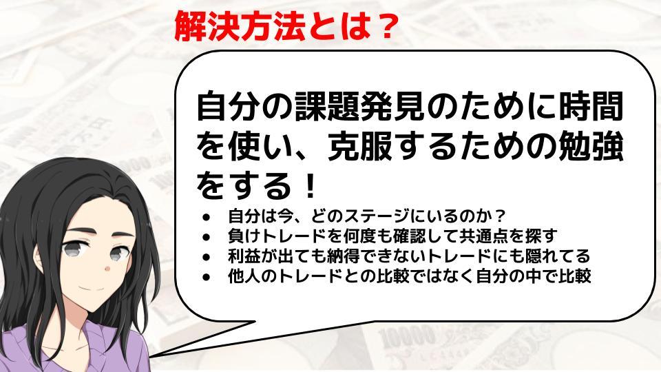 f:id:aoyama_aoyama:20200314201449j:plain