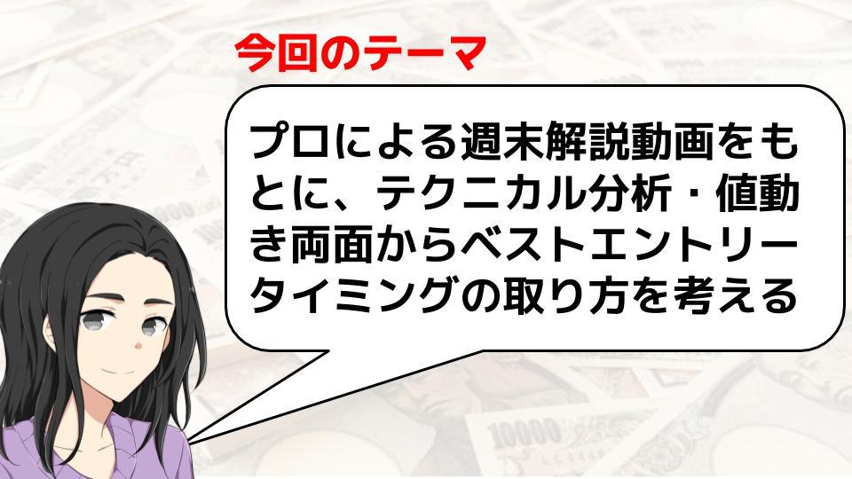 f:id:aoyama_aoyama:20200315113553j:plain