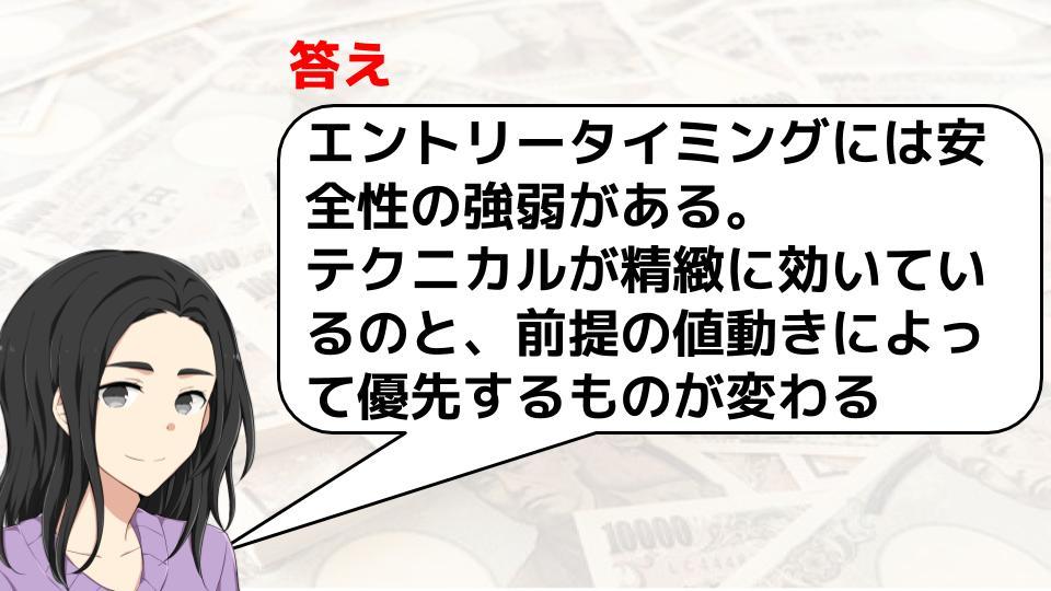 f:id:aoyama_aoyama:20200315113639j:plain
