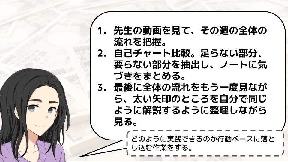 f:id:aoyama_aoyama:20200315113912j:plain