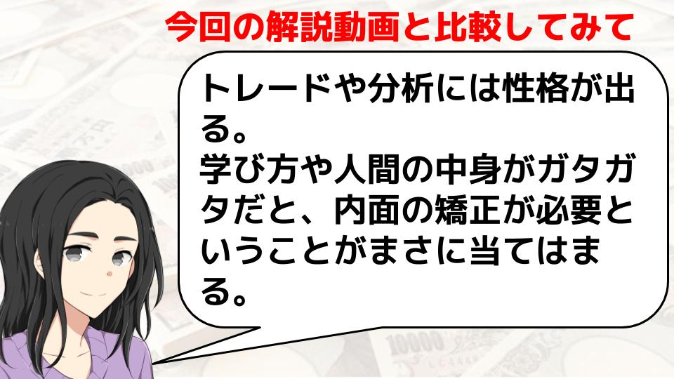 f:id:aoyama_aoyama:20200315114329j:plain