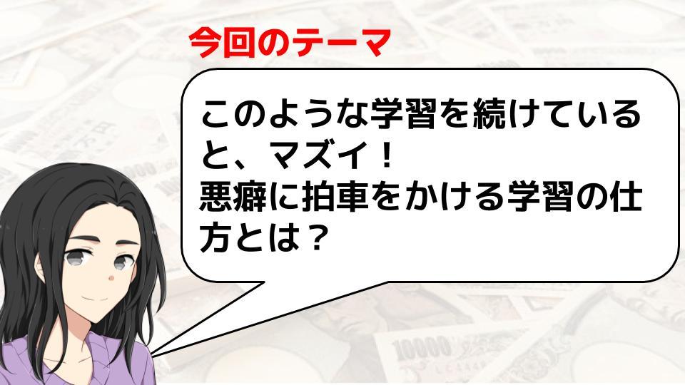 f:id:aoyama_aoyama:20200315143256j:plain