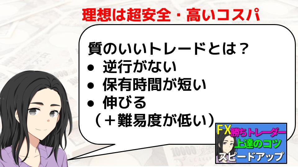 f:id:aoyama_aoyama:20200315143708j:plain