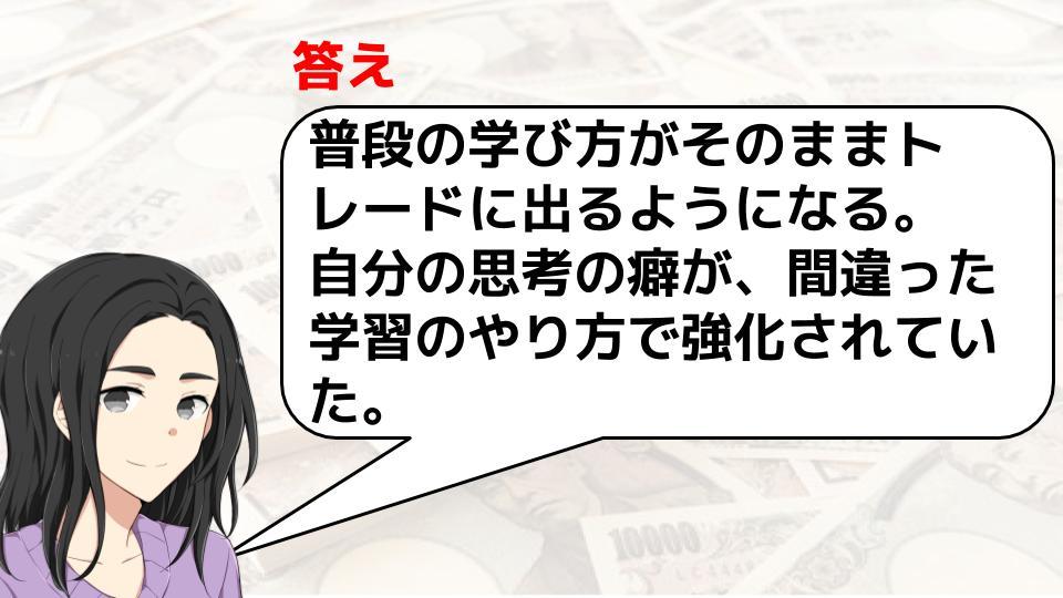 f:id:aoyama_aoyama:20200315143810j:plain