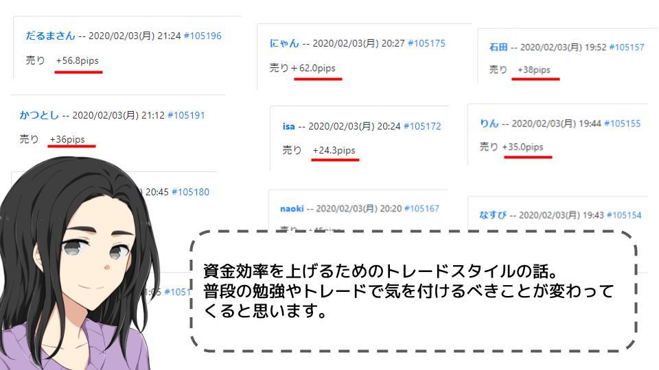 f:id:aoyama_aoyama:20200316014729j:plain