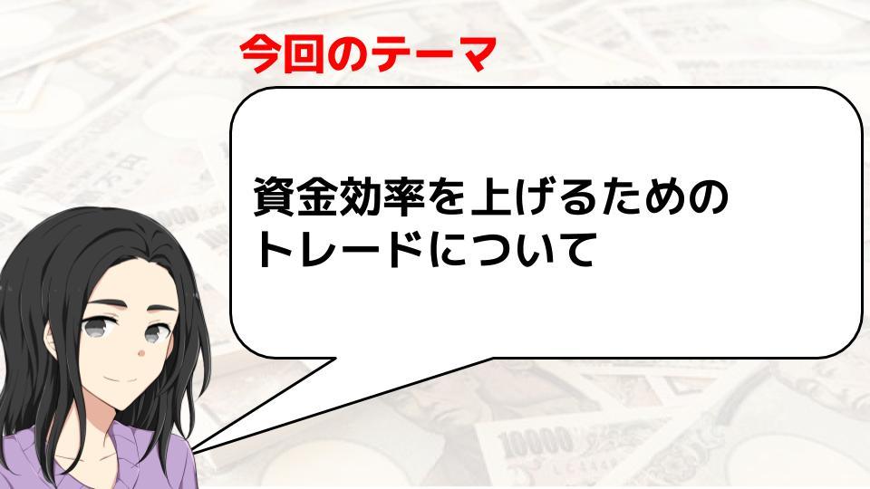 f:id:aoyama_aoyama:20200316014751j:plain