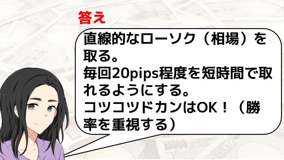 f:id:aoyama_aoyama:20200316014815j:plain