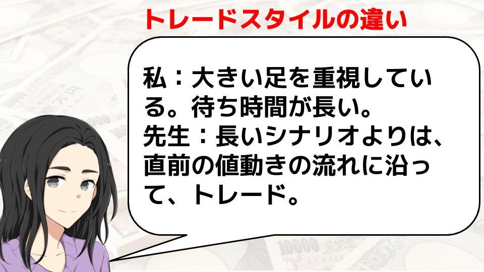 f:id:aoyama_aoyama:20200316015400j:plain