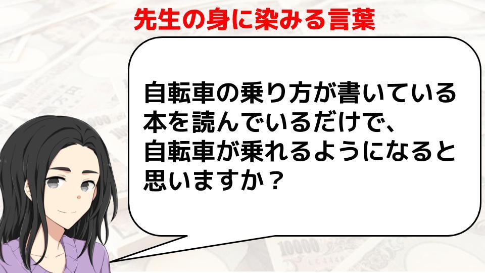 f:id:aoyama_aoyama:20200316015532j:plain