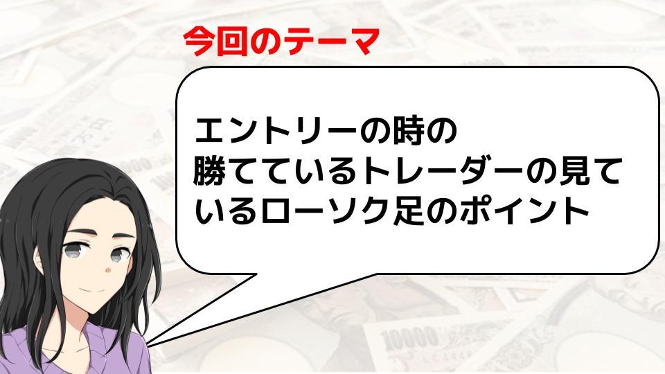 f:id:aoyama_aoyama:20200317133609j:plain