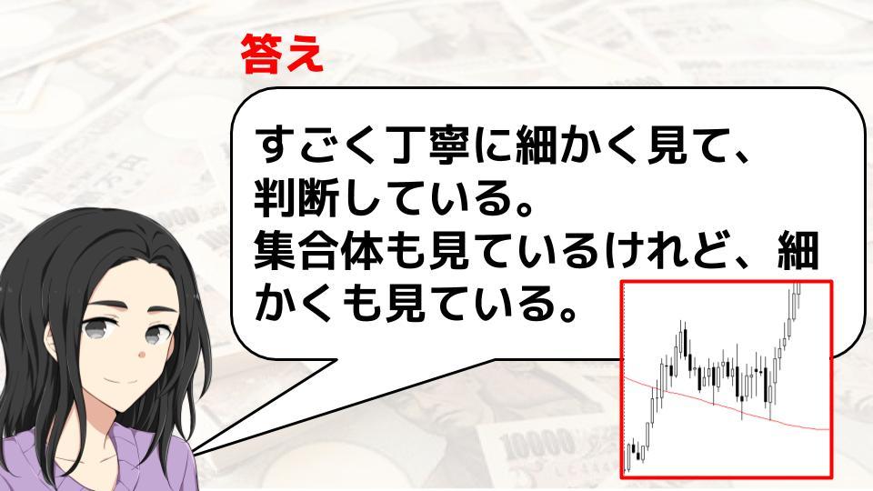 f:id:aoyama_aoyama:20200317133840j:plain