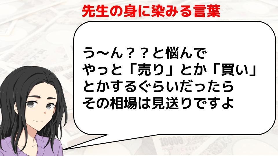 f:id:aoyama_aoyama:20200317134636j:plain