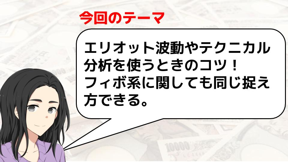 f:id:aoyama_aoyama:20200319173252j:plain
