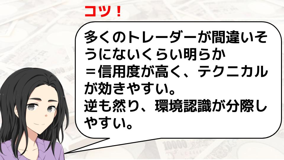 f:id:aoyama_aoyama:20200319173258j:plain
