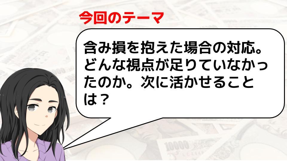 f:id:aoyama_aoyama:20200323185423j:plain