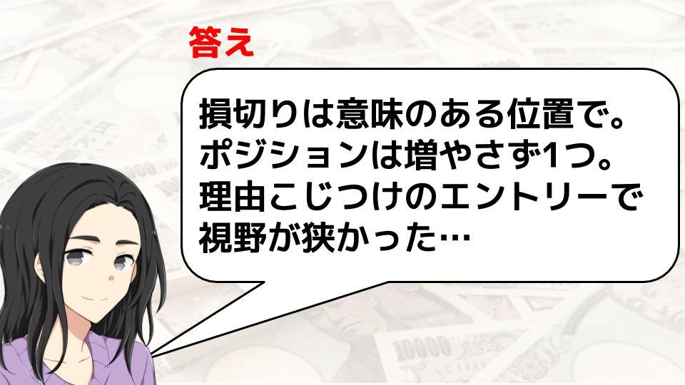 f:id:aoyama_aoyama:20200323190342j:plain