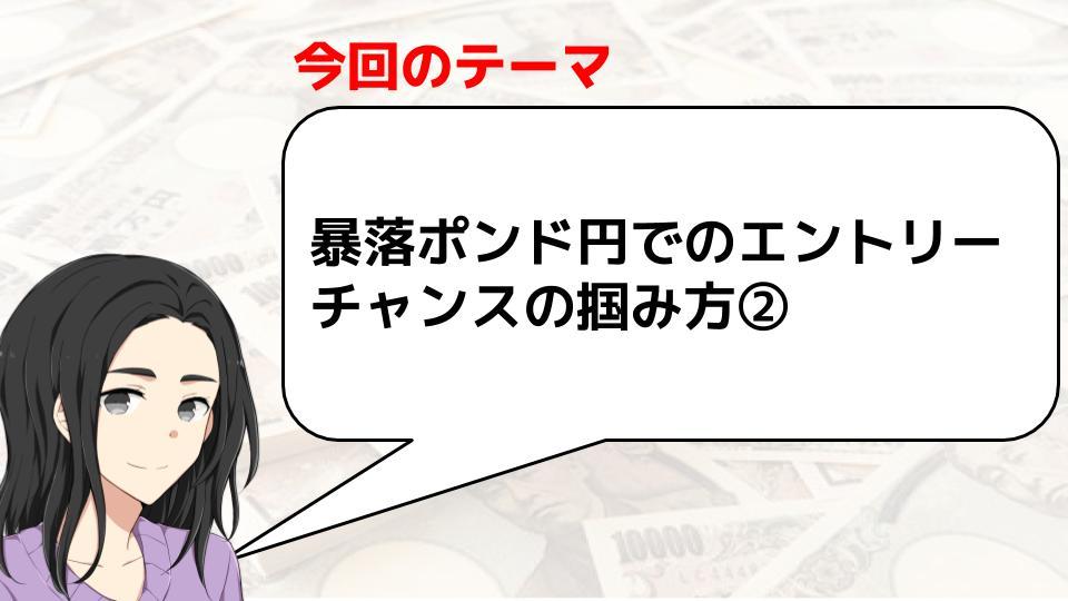 f:id:aoyama_aoyama:20200323195631j:plain