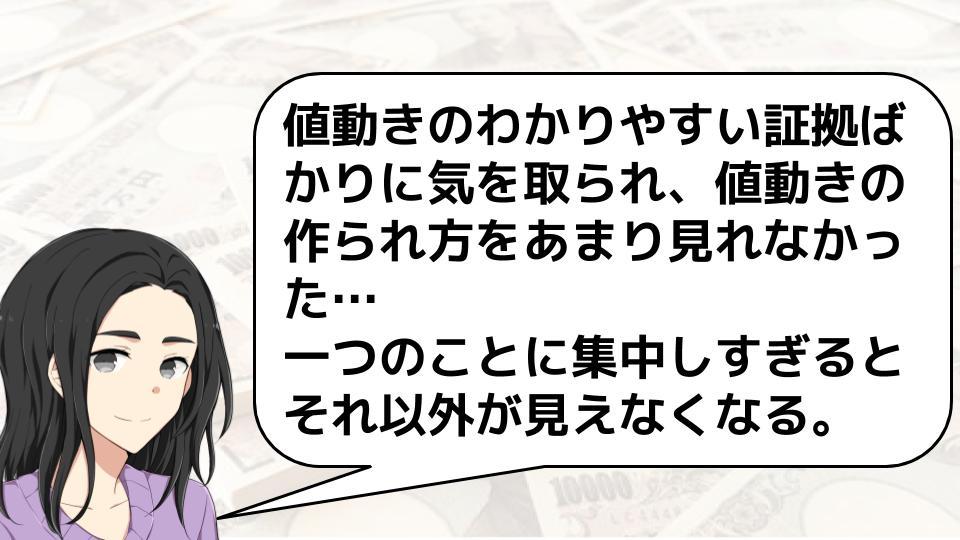 f:id:aoyama_aoyama:20200323200102j:plain