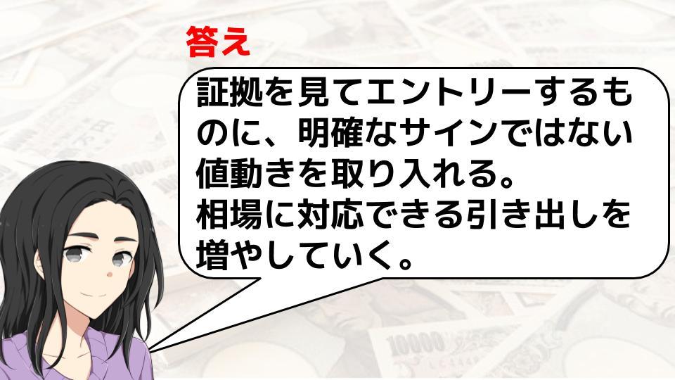 f:id:aoyama_aoyama:20200323200203j:plain