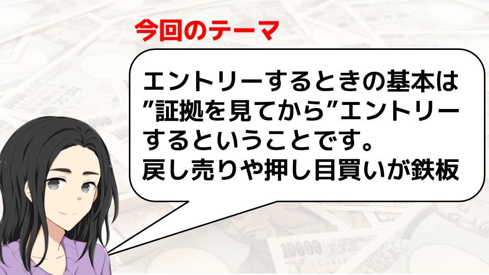 f:id:aoyama_aoyama:20200324185648j:plain