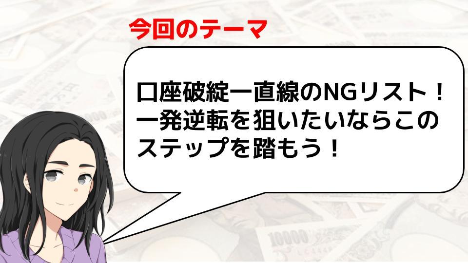 f:id:aoyama_aoyama:20200324211230j:plain